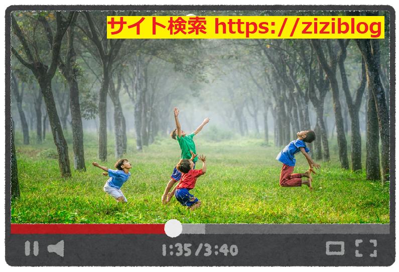 宣伝用動画